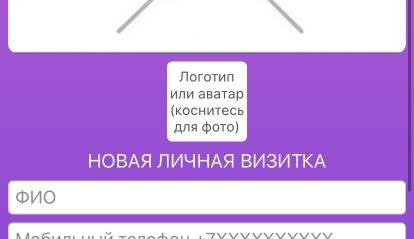 image-29-06-20-03-00-2